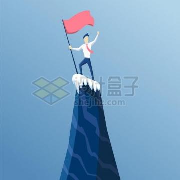 扁平插画风格扛着红旗站在山顶巅峰的商务人士png图片免抠矢量素材
