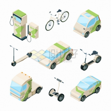9款2.5D风格新能源汽车充电桩平衡车自行车png图片素材