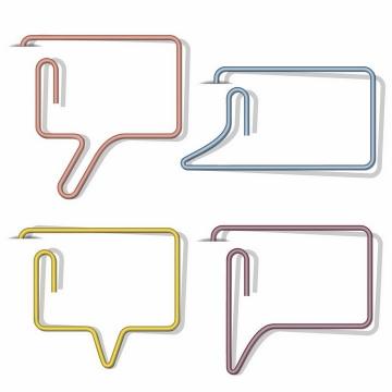 4款对话框形状的曲别针回形针边框png图片免抠矢量素材