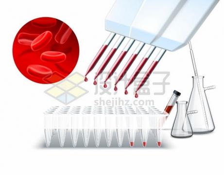 批量血液采集滴管医疗用品png图片免抠矢量素材