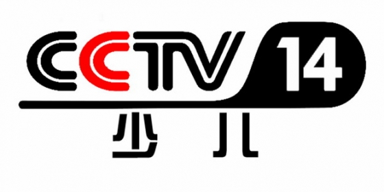 CCTV-14 中央电视台少儿频道台标logo标志png图片素材