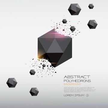 创意破碎的黑色立方体装饰图片免抠矢量图素材