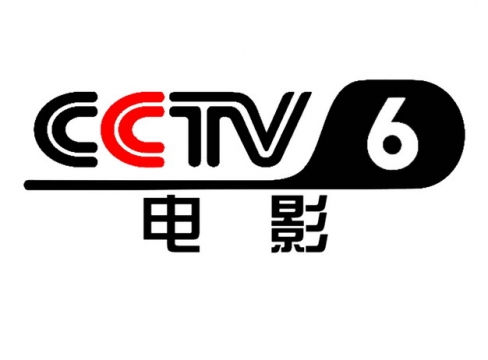 CCTV-6 中央电视台电影频道台标logo标志png图片素材