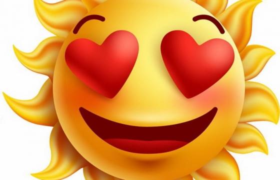 眼睛变成心形的卡通微笑太阳表情图片免抠素材