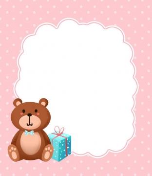 手绘卡通玩具小熊生日礼物装饰儿童节边框文本框图片免抠素材