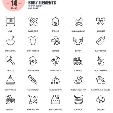 手绘线条风格宝宝育儿类icon图标图片免抠素材合集