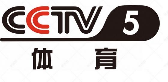 CCTV-5 中央电视台体育频道台标logo标志png图片素材
