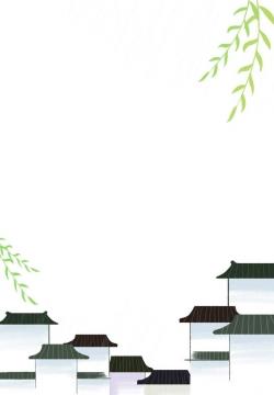 极简风格江南徽式建筑风格柳叶春天边框装饰免抠素材