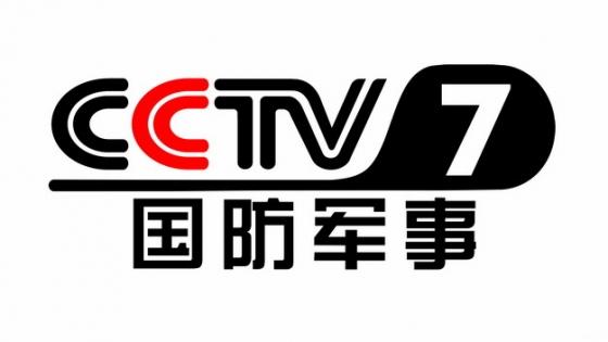 CCTV-7 中央电视台国防军事频道台标logo标志png图片素材