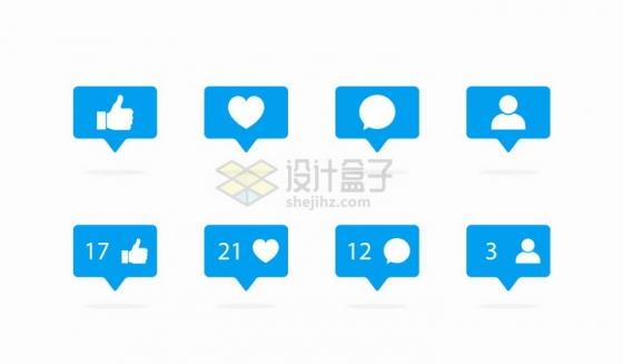 8款蓝色点赞泡泡png图片免抠矢量素材