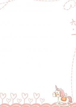 手绘卡通风格粉红小马六一儿童节边框图片免抠素材