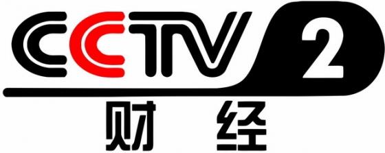 CCTV-2 中央电视台财经频道台标logo标志png图片素材
