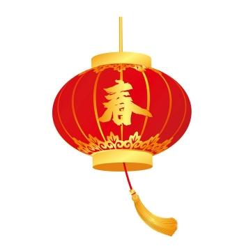 带有春字的红灯笼新年春节装饰图片免抠矢量素材