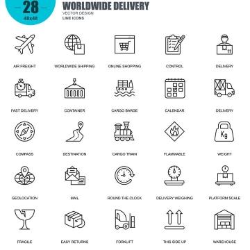 手绘线条风格各类快递货运类icon图标图片免抠素材合集