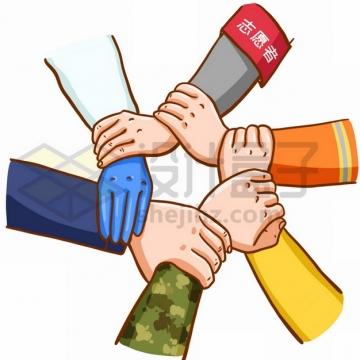 工人农民警察教师医生等手握在一起团结五一劳动节手绘插画png图片素材