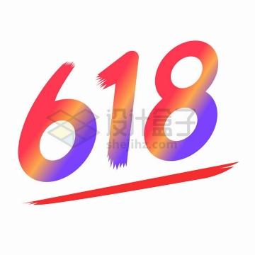彩虹色效果京东淘宝618年中大促数字字体png图片免抠矢量素材