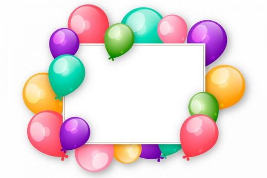 彩色气球簇拥的长方形边框文本框标题框png图片免抠矢量素材