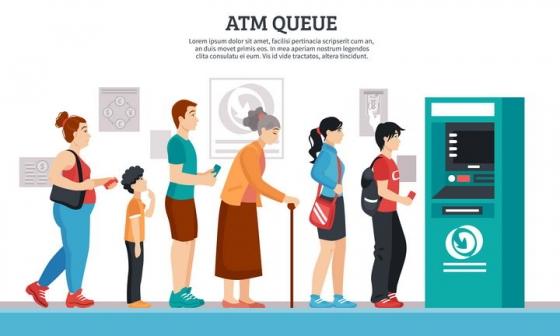 卡通风格在ATM机前排队等待取钱的人图片免抠素材