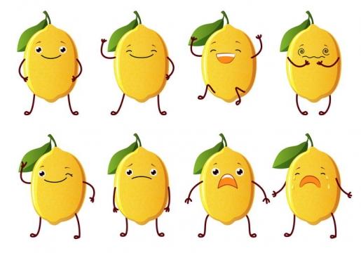 可爱的卡通芒果表情图片免抠矢量图素材