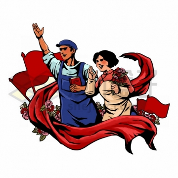 复古风格的工人阶级劳动人民和红旗五一劳动节手绘插画png图片素材