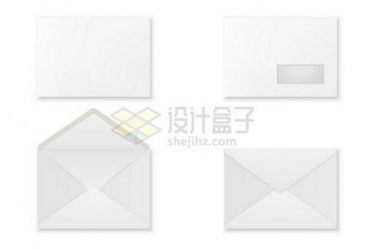4款白色的信封文件封683683png图片素材