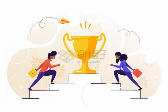 两个商务人士跨上台阶争夺唯一的奖杯象征了竞争关系png图片免抠矢量素材