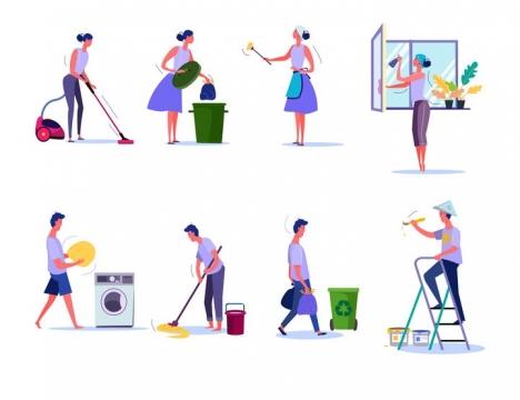 8款扁平插画风格正在大扫除打扫卫生的家庭主妇和男人图片免抠矢量素材