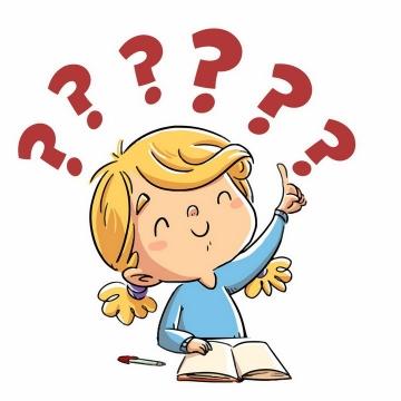 爱学习的卡通小朋友产生了疑问问号png图片免抠矢量素材