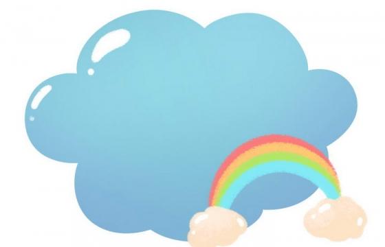 可爱卡通彩虹蓝色云朵边框文本框图片免抠素材