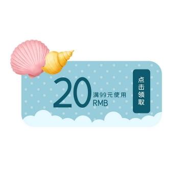 蓝色天空云朵背景贝壳装饰夏日促销优惠券图片免抠素材