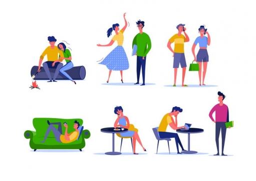 7款扁平插画风格谈恋爱的情侣和单身的人图片免抠矢量素材