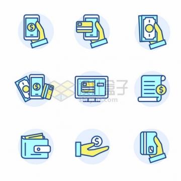 蓝绿色MBE风格手机移动支付网络金融icon图标png图片矢量图素材