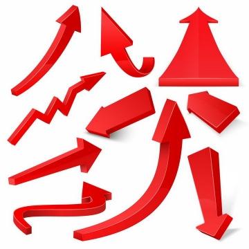各种立体风格的红色箭头png图片免抠矢量素材