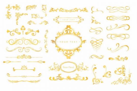 各种金色欧式花纹标题框边框装饰png图片免抠矢量素材