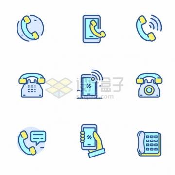 蓝绿色MBE风格电话手机等客服联系我们icon图标png图片矢量图素材