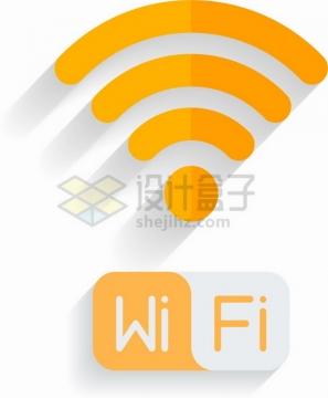橙色长阴影的WiFi使用标志图标png图片素材