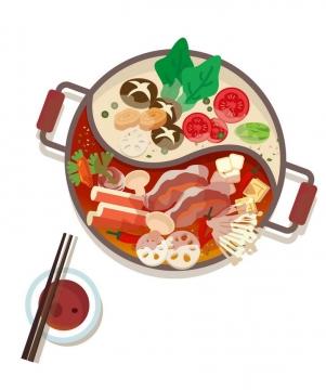 手绘风格鸳鸯火锅美味美食png图片免抠素材
