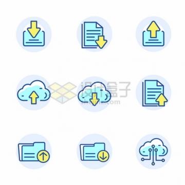 蓝绿色MBE风格文件下载上传云计算服务icon图标png图片矢量图素材