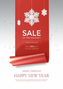 卷曲的长条状红色质感促销标签冬天促销活动