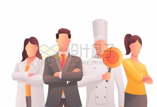医生律师厨师等劳动人民五一劳动节扁平插画png图片免抠矢量素材