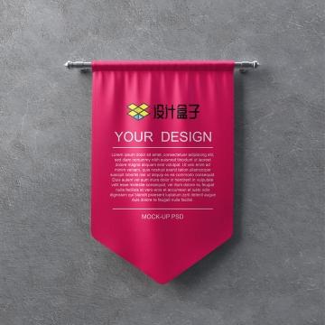 墙上红色旗帜样机模板图片