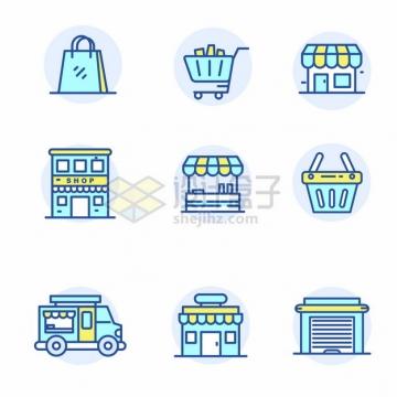 蓝绿色MBE风格购物袋超市购物篮购物车等icon图标png图片矢量图素材