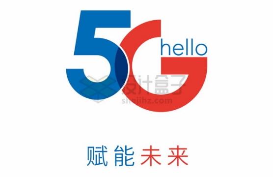 中国电信天翼Hello 5G 赋能未来5G标志logo标语符号png图片素材