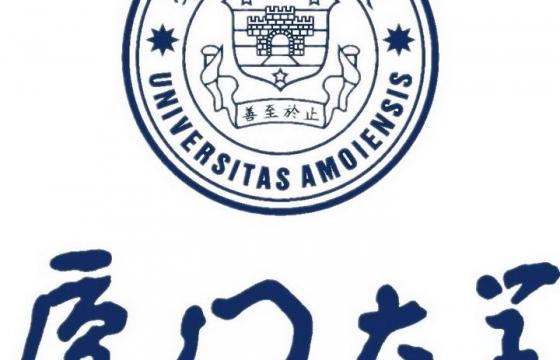 厦门大学校徽图案带校名LOGO图片素材|png