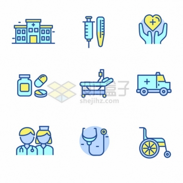 蓝绿色MBE风格医院设施医疗类icon图标png图片矢量图素材