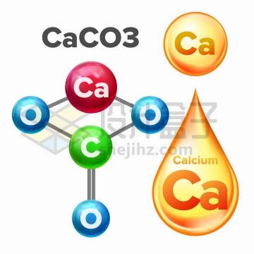 石灰石碳酸钙(CaCO₃)分子结构图化学方程式png图片免抠矢量素材