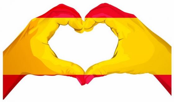 西班牙国旗颜色覆盖的双手比心手势png图片免抠eps矢量素材