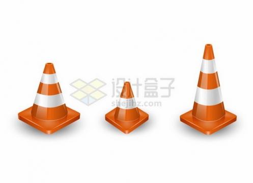 3种不同的反光锥路锥703829png图片素材