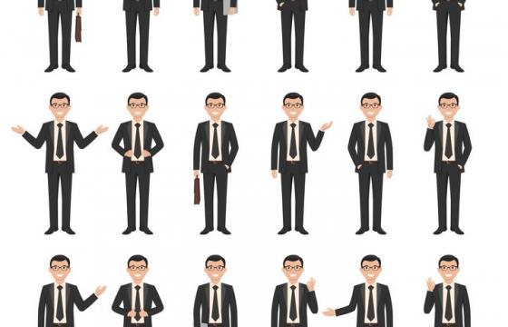 18种各种姿势的手绘卡通西装男商务人士图片免抠矢量图