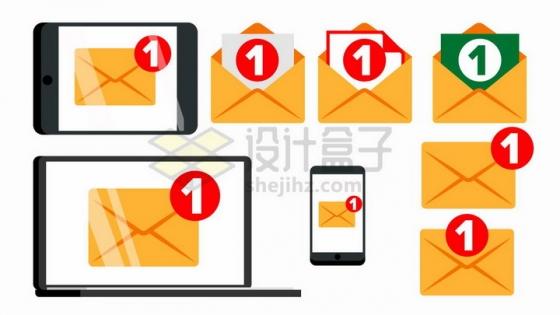 各种未读信息电子邮件显示png图片免抠矢量素材